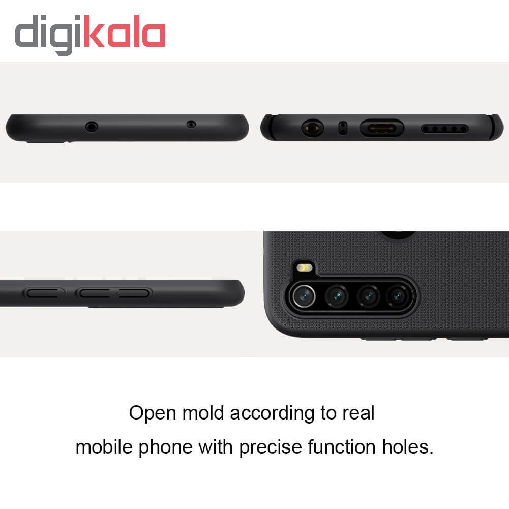 کاور نیلکین مدل Super Frosted مناسب برای گوشی موبایل شیائومی Redmi Note 8