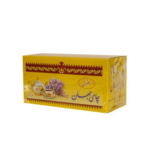 چای زعفرانی کیسه ای جهان بسته 24عددی