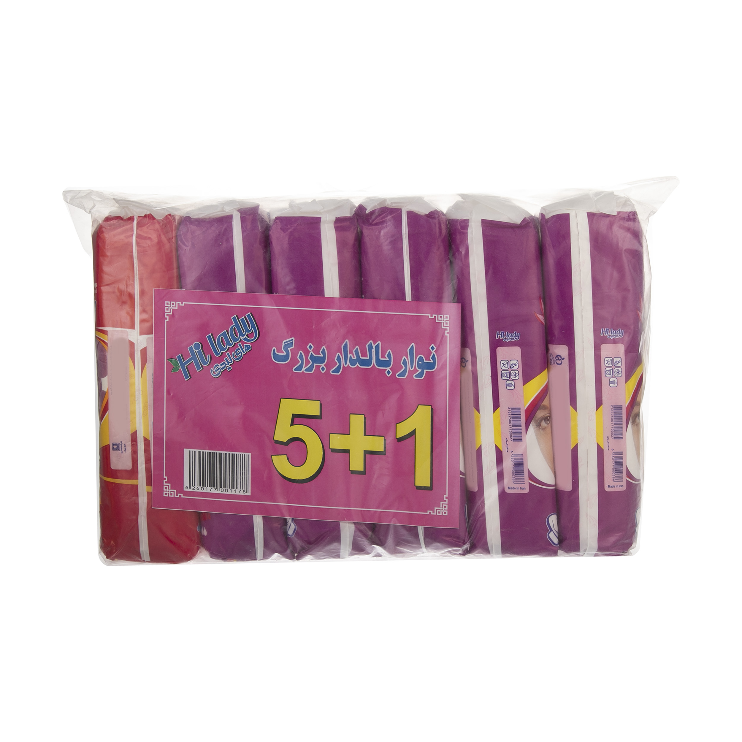 نوار بهداشتی بالدار بزرگ های لیدی مدل Perforated مجموعه 6 عددی