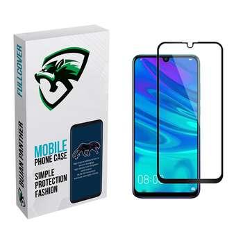 محافظ صفحه نمایش مدل bjng مناسب برای گوشی موبایل هوآوی psmart 2019