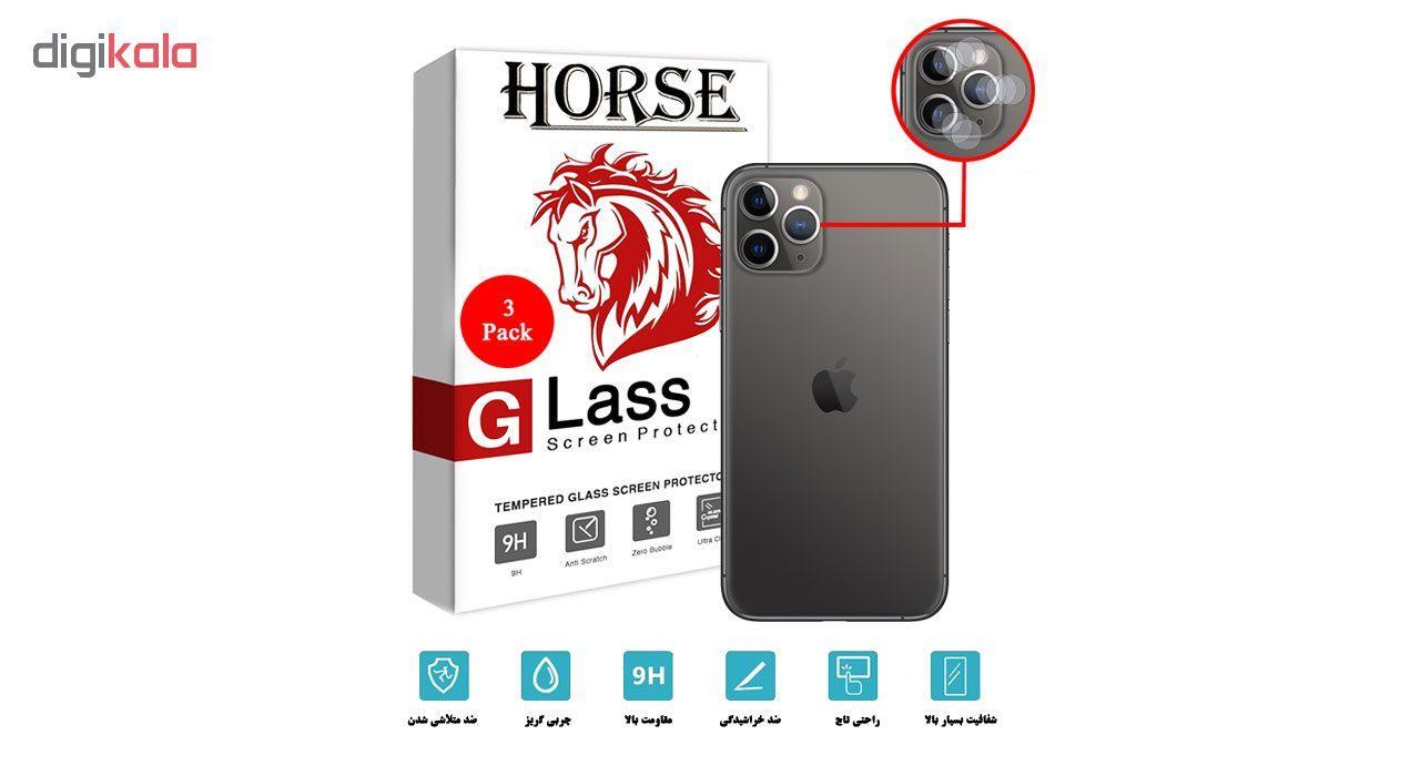 محافظ لنز دوربین هورس مدل UTF مناسب برای گوشی موبایل اپل iPhone 11 Pro بسته سه عددی main 1 2