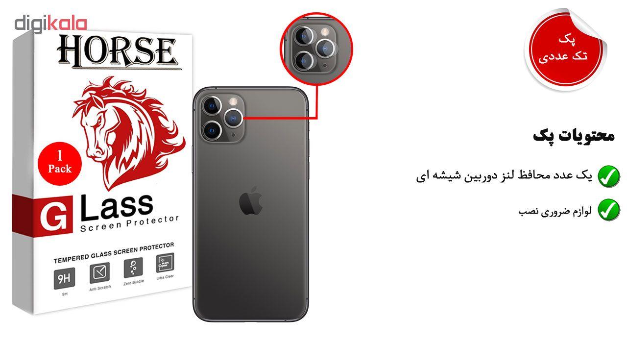 محافظ لنز دوربین هورس مدل UTF مناسب برای گوشی موبایل اپل iPhone 11 Pro Max main 1 1