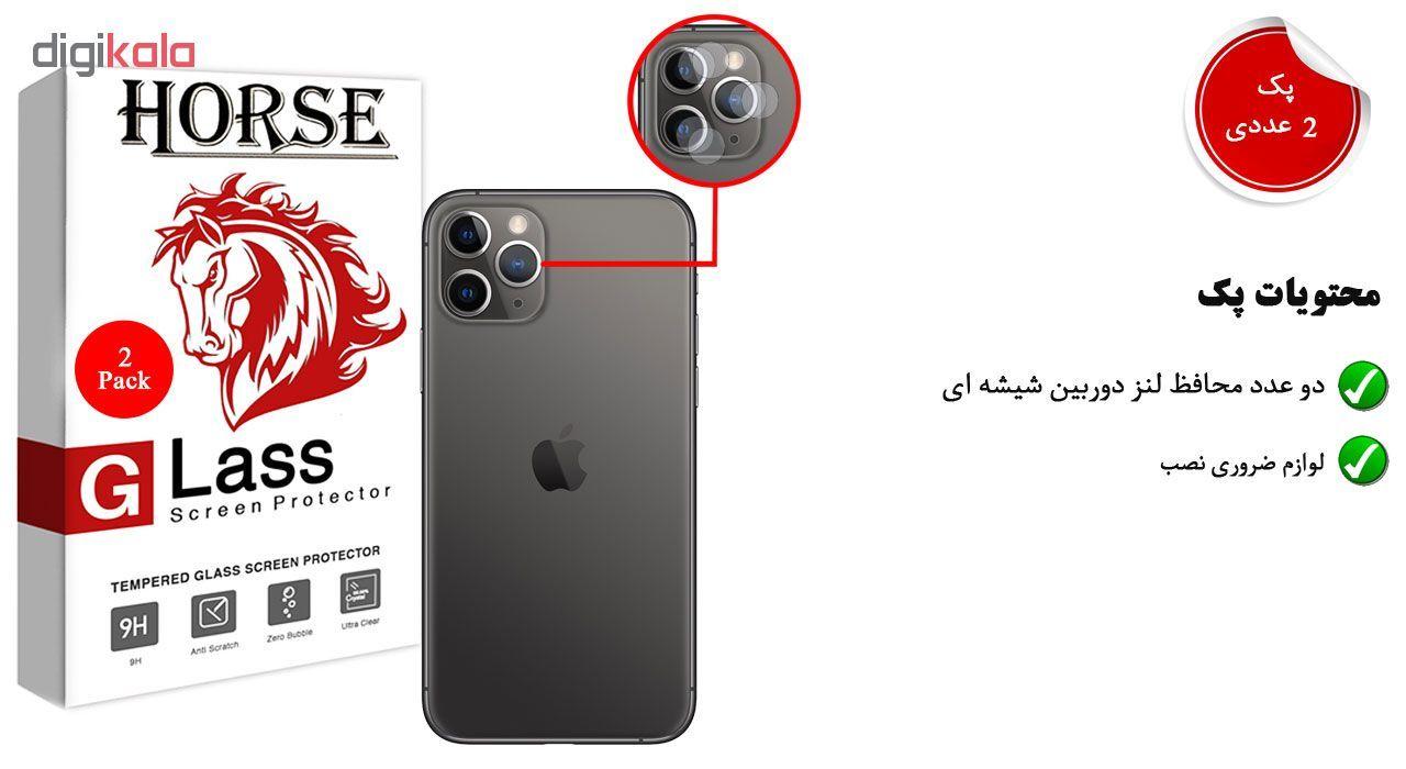 محافظ لنز دوربین هورس مدل UTF مناسب برای گوشی موبایل اپل iPhone 11 Pro Max بسته دو عددی main 1 1