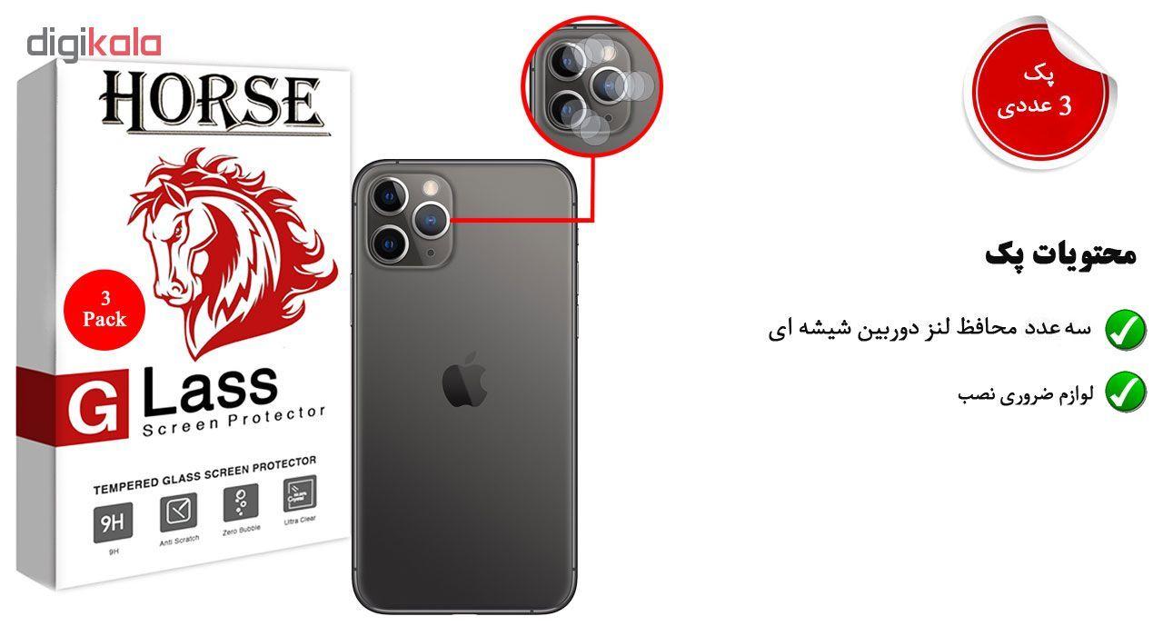 محافظ لنز دوربین هورس مدل UTF مناسب برای گوشی موبایل اپل iPhone 11 Pro Max بسته سه عددی main 1 1