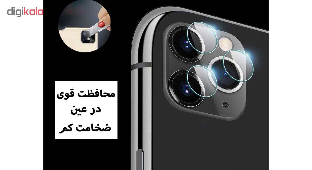 محافظ لنز دوربین هورس مدل UTF مناسب برای گوشی موبایل اپل iPhone 11 Pro بسته سه عددی main 1 9
