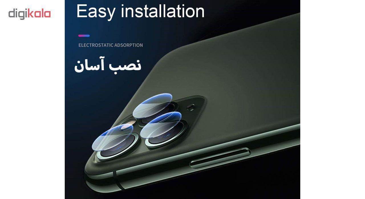 محافظ لنز دوربین هورس مدل UTF مناسب برای گوشی موبایل اپل iPhone 11 Pro Max بسته دو عددی main 1 13
