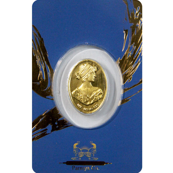طلا گرمی 24 عیار پرنیا طرح اناهیتا