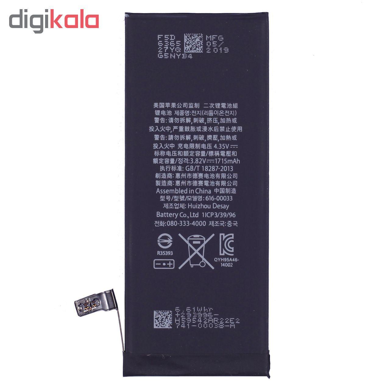 باتری  مدل 00033-616 APN  ظرفیت 1715 میلی آمپر ساعت مناسب برای گوشی موبایل اپل iPhone 6S main 1 1