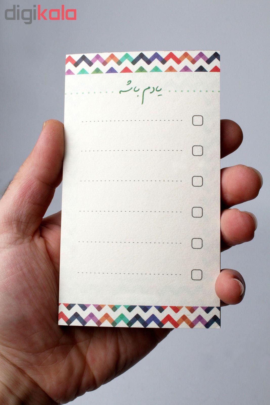 کاغذ یادداشت طرح یادم باشه مجموعه 30 عددی main 1 2