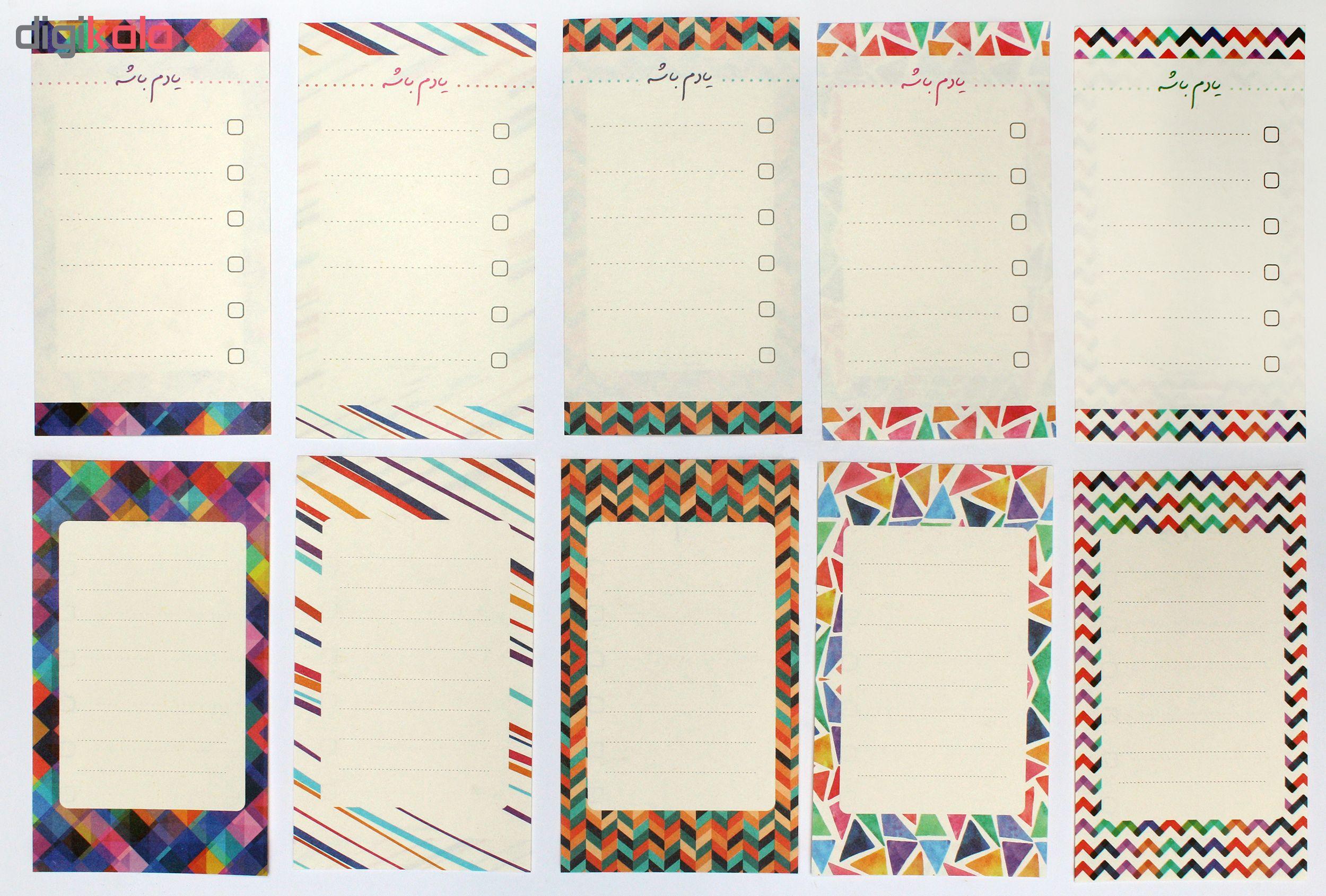 کاغذ یادداشت طرح یادم باشه مجموعه 30 عددی
