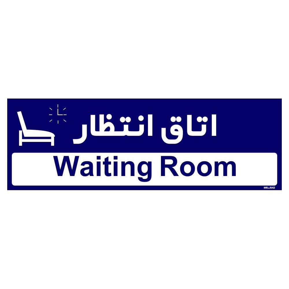 تابلو راهنمای اتاق FG طرح اتاق انتظار کدTHO0473