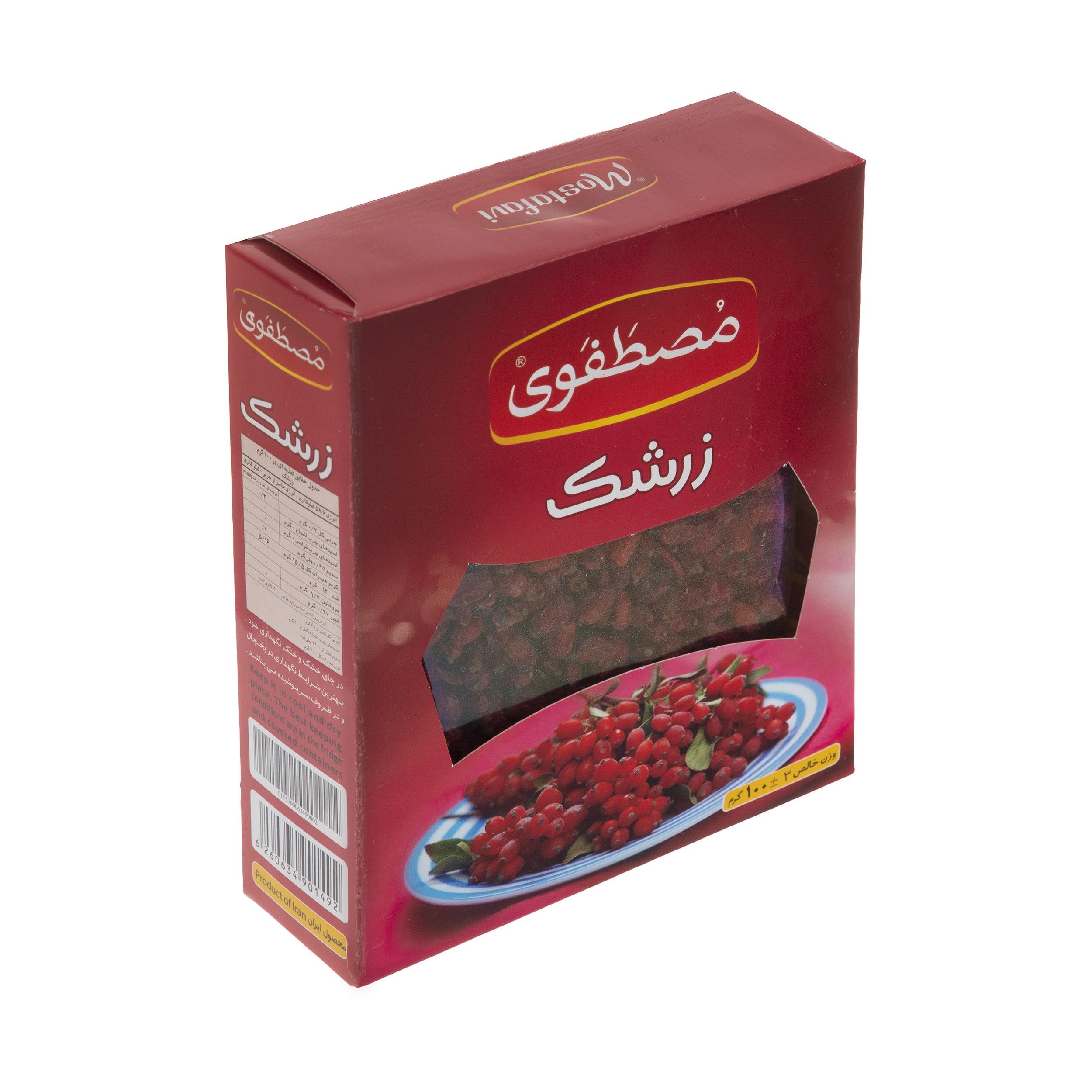 Mostafavi barberry, 100 g