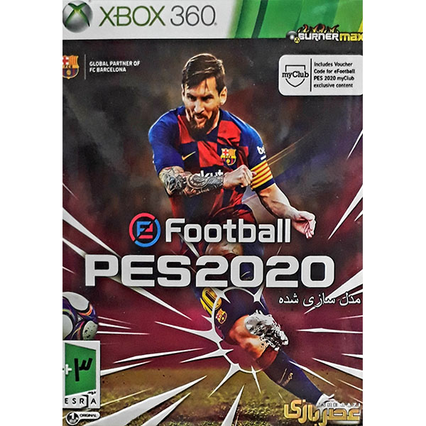 بازی football pes2020 مخصوص xbox360 نشر عصر بازی