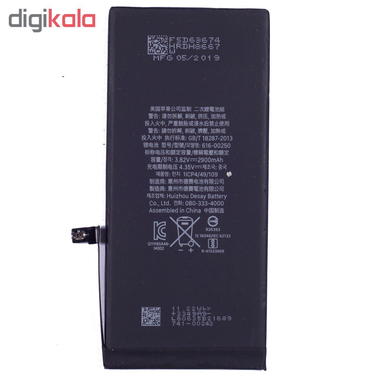 باتری موبایل مدل 00250-616 APN  ظرفیت 2900 میلی آمپر ساعت مناسب برای گوشی موبایل اپل iPhone 7 Plus main 1 1