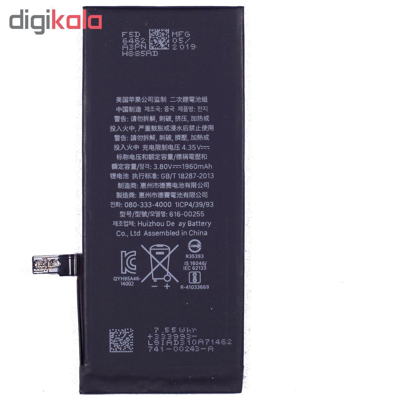 باتری موبایل مدل 00259-616 APN با ظرفیت 1960 میلی آمپر ساعت مناسب برای گوشی موبایل اپل iPhone 7 main 1 1