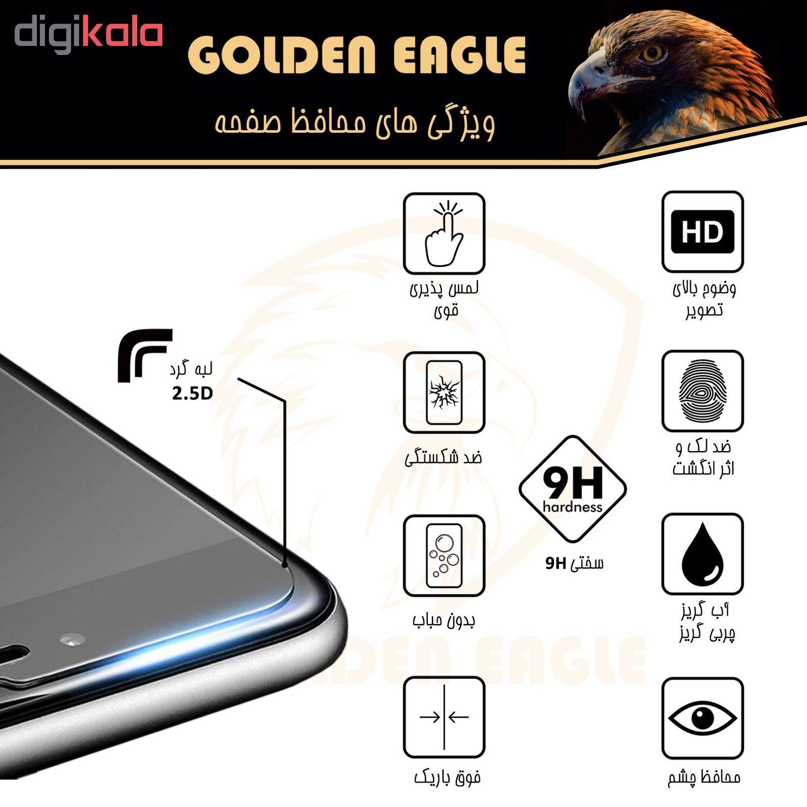 محافظ صفحه نمایش گلدن ایگل مدل GLC-X3 مناسب برای گوشی موبایل سامسونگ Galaxy A8 2018 بسته سه عددی main 1 3