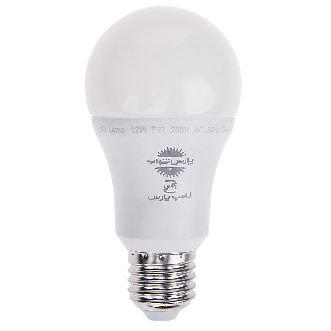 لامپ ال ای دی 12 وات پارس شهاب پایه E27