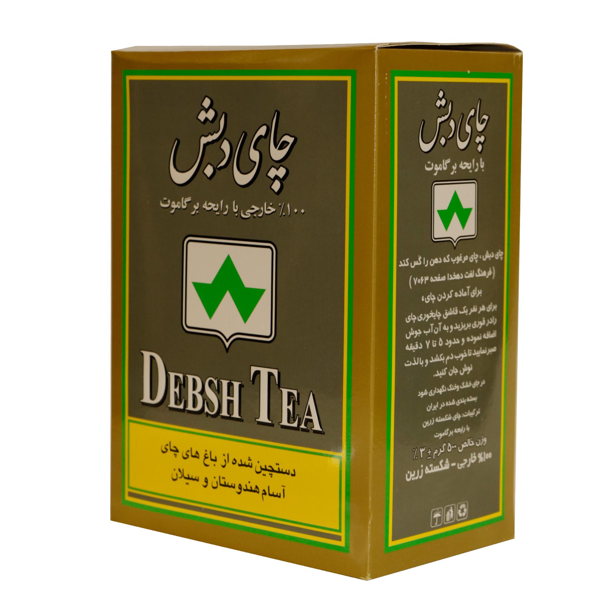 چای عطری دبش مقدار 500 گرم