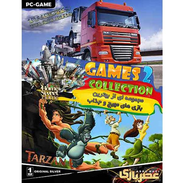 بازی Game Collection 2 مخصوص PC