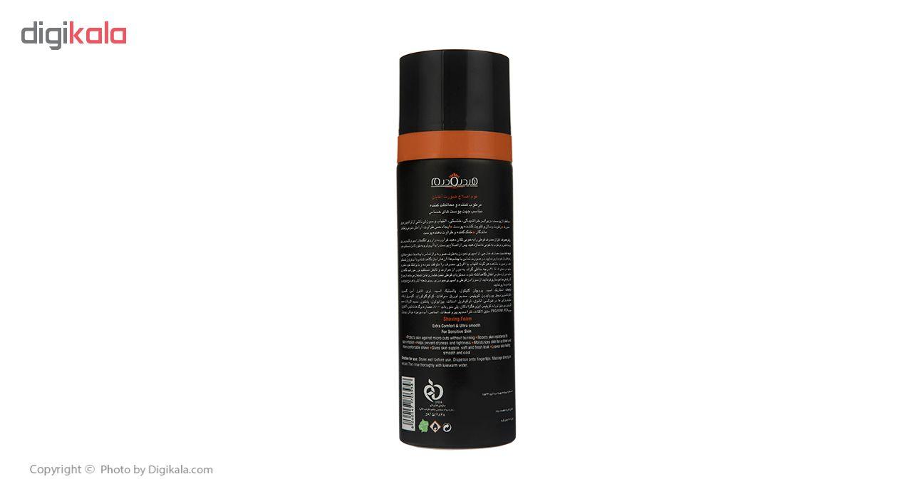 فوم اصلاح هیدرودرم مدل Sensitive Skin حجم 250 میلی لیتر