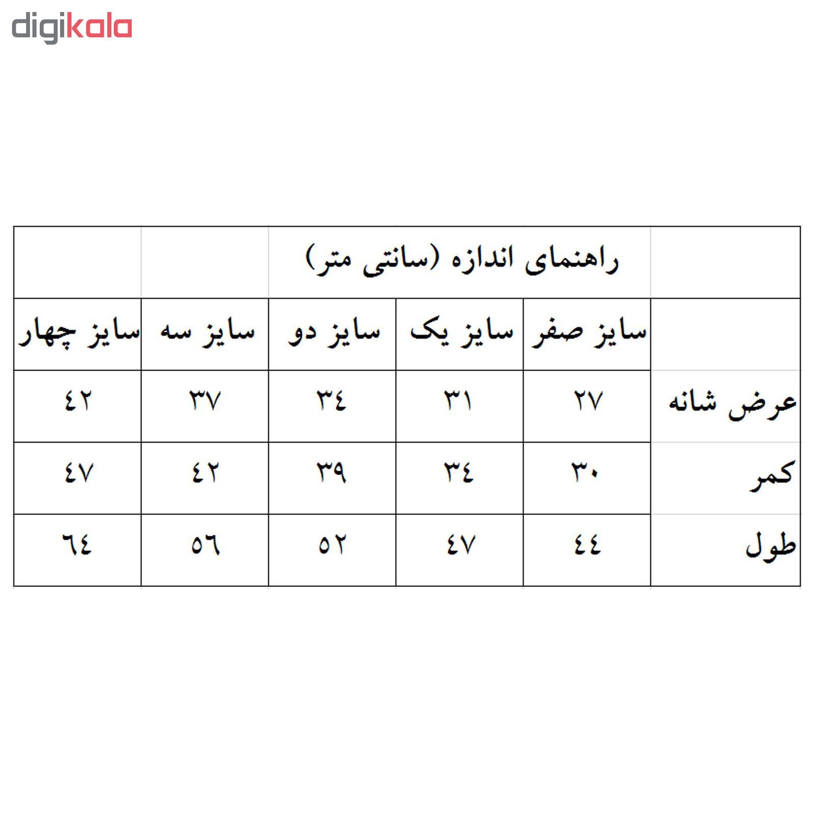 ست پیراهن و شورت ورزشی پسرانه طرح تیم ملی ایران کد 2020 main 1 1