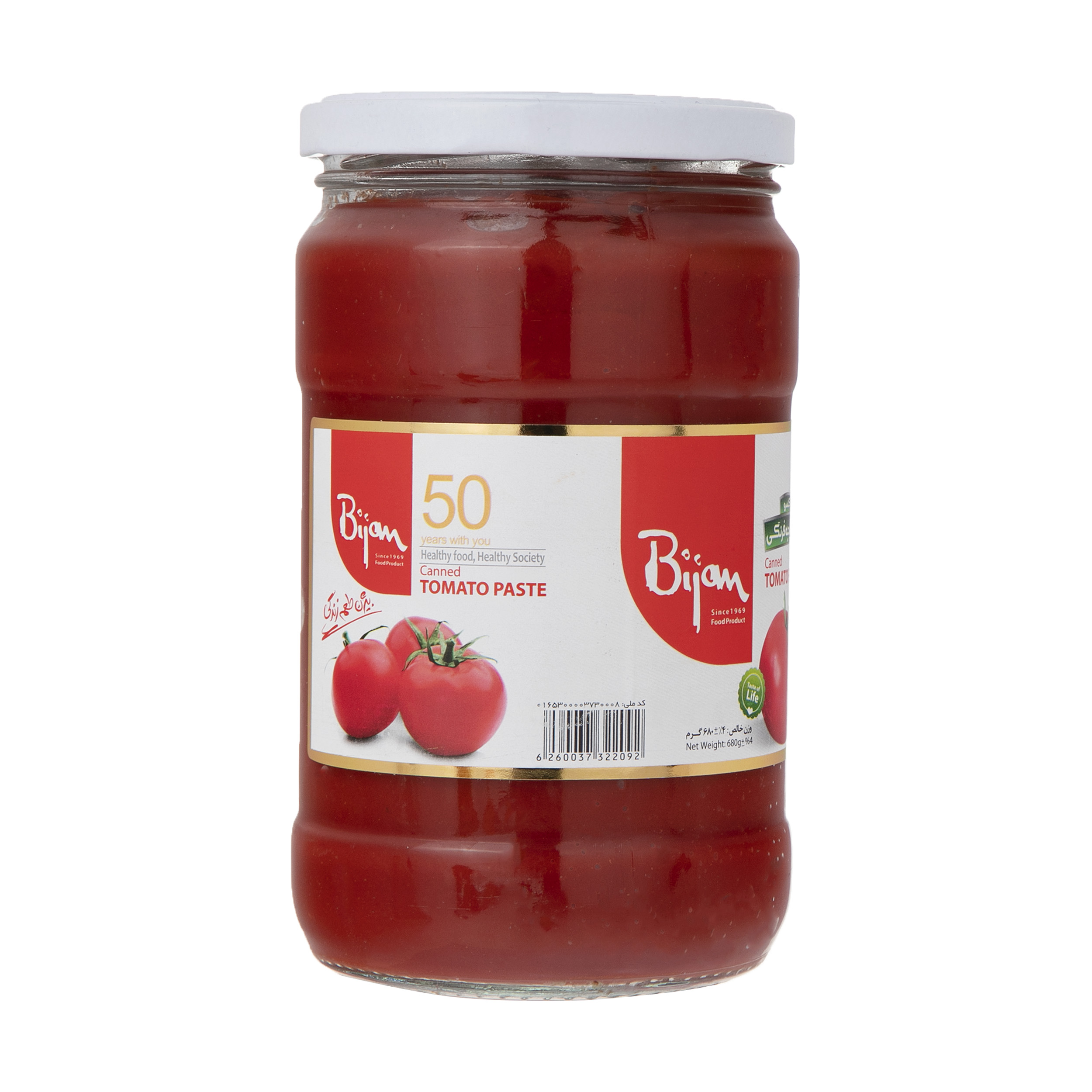رب گوجه فرنگی بیژن مقدار 680 گرم