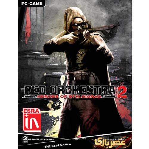 بازی Red Orchestra 2 مخصوص PC