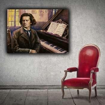 تابلو بوم طرح پیانو کد ARTS165