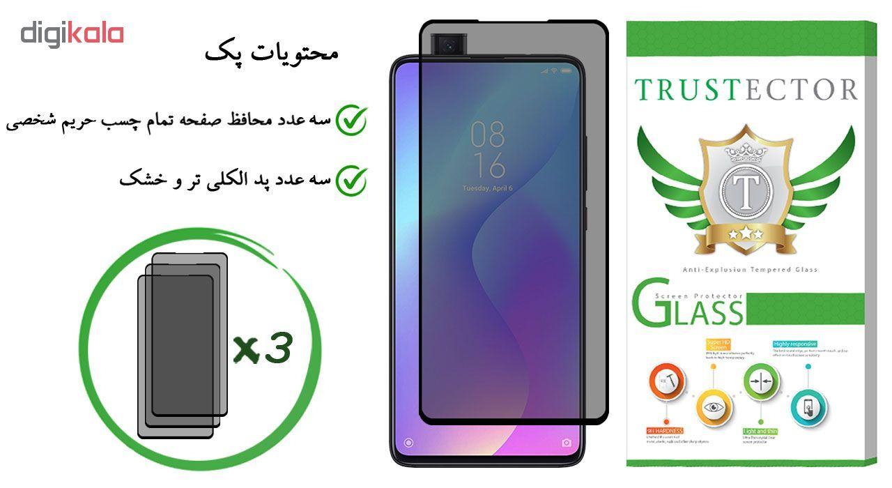 محافظ صفحه نمایش حریم شخصی تراستکتور مدل PSP مناسب برای گوشی موبایل شیائومی Redmi K20 / Redmi K20 Pro بسته 3 عددی main 1 1