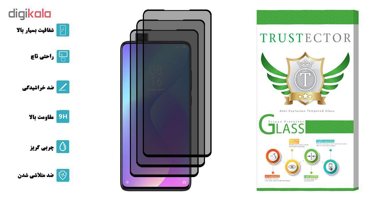 محافظ صفحه نمایش حریم شخصی تراستکتور مدل PSP مناسب برای گوشی موبایل شیائومی Redmi K20 / Redmi K20 Pro بسته 3 عددی main 1 2