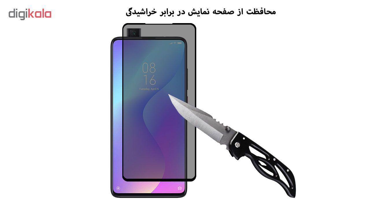 محافظ صفحه نمایش حریم شخصی تراستکتور مدل PSP مناسب برای گوشی موبایل شیائومی Redmi K20 / Redmi K20 Pro بسته 3 عددی main 1 3