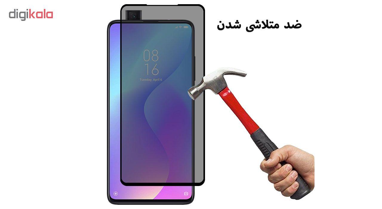 محافظ صفحه نمایش حریم شخصی تراستکتور مدل PSP مناسب برای گوشی موبایل شیائومی Redmi K20 / Redmi K20 Pro بسته 3 عددی main 1 4