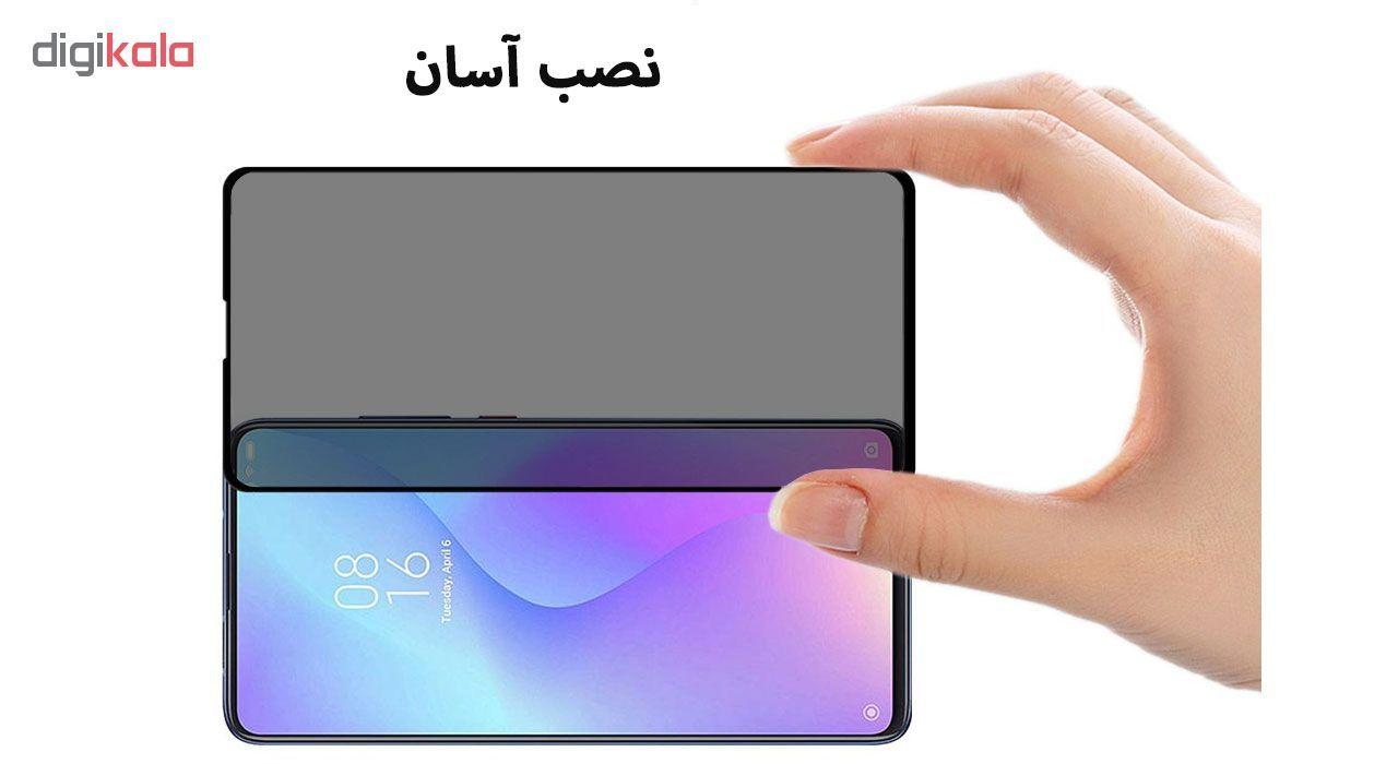 محافظ صفحه نمایش حریم شخصی تراستکتور مدل PSP مناسب برای گوشی موبایل شیائومی Redmi K20 / Redmi K20 Pro بسته 3 عددی main 1 7