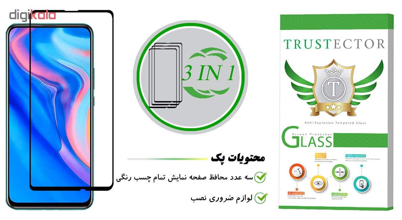 محافظ صفحه نمایش تراستکتور مدل GSS مناسب برای گوشی موبایل هوآوی Y9 Prime 2019 بسته 3 عددی main 1 1