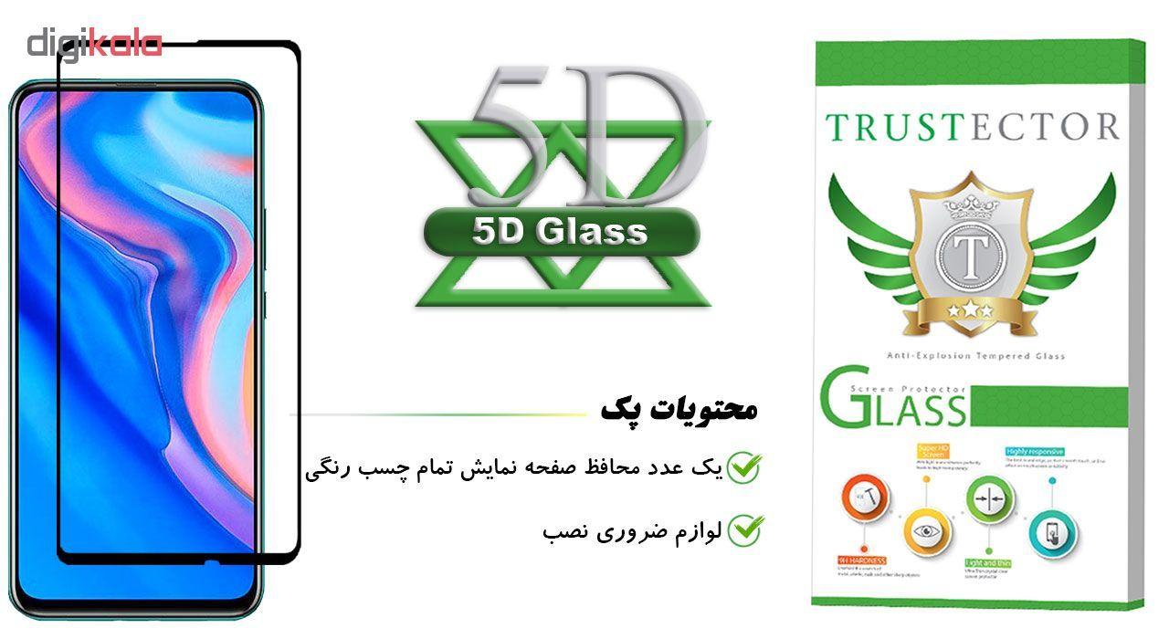 محافظ صفحه نمایش تراستکتور مدل GSS مناسب برای گوشی موبایل هوآوی Y9 Prime 2019 main 1 1