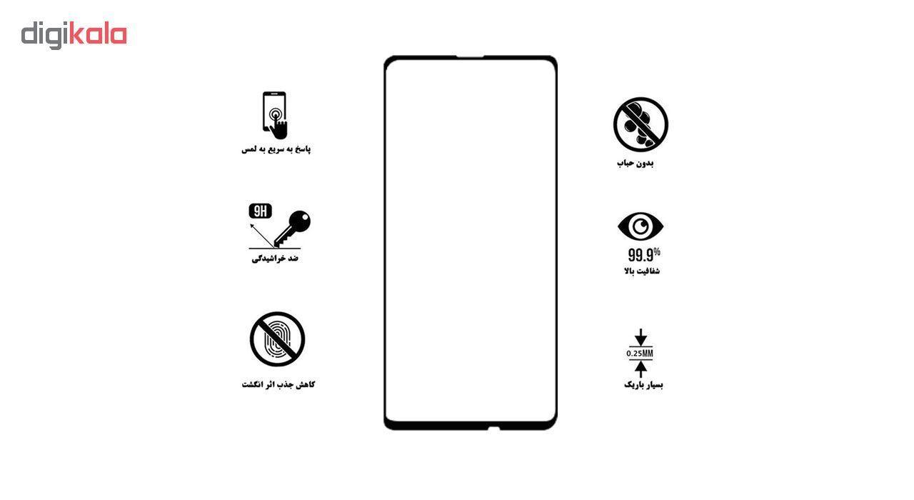 محافظ صفحه نمایش تراستکتور مدل GSS مناسب برای گوشی موبایل هوآوی Y9 Prime 2019 main 1 6