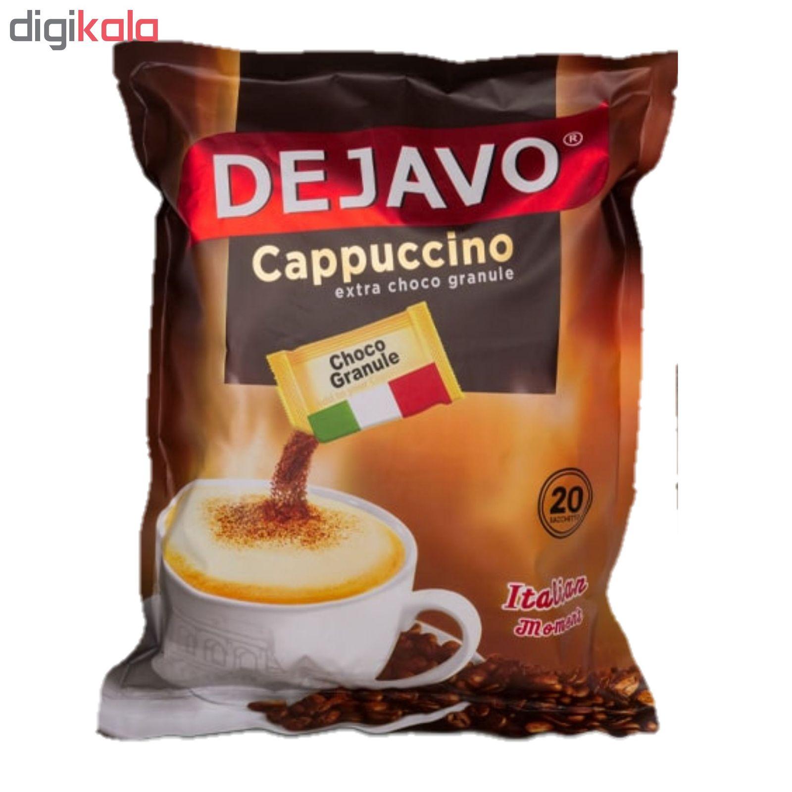 کاپوچینو دژاوو مدل Italian moment بسته 20 عددی main 1 1