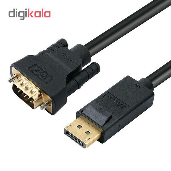 کابل تبدیل DisplayPort به VGA دیتک مدل DT-CU0307 طول 1.8 متر