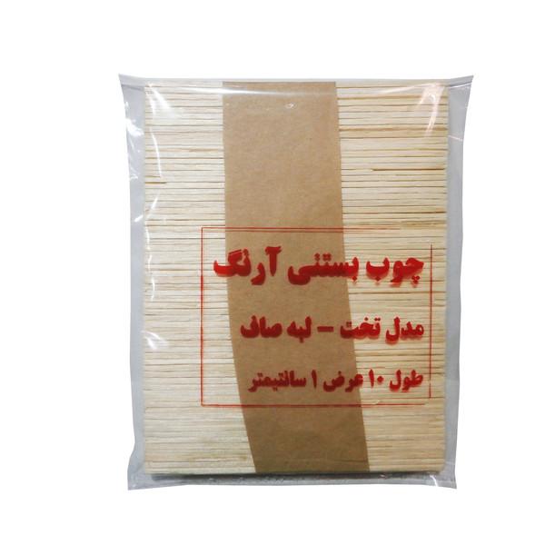 چوب بستنی آرنگ مدل ST1001_60 بسته 60 عددی