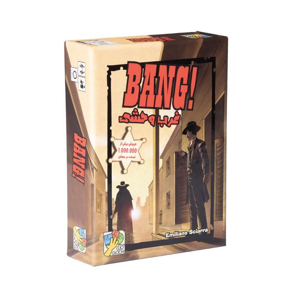 بازی فکری دی وی جیوچی  مدل Bang