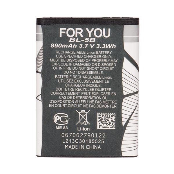 باتری موبایل مدل BL-5B ظرفیت 890 میلی آمپر ساعت مناسب برای گوشی موبایل نوکیا 3220 / 3230