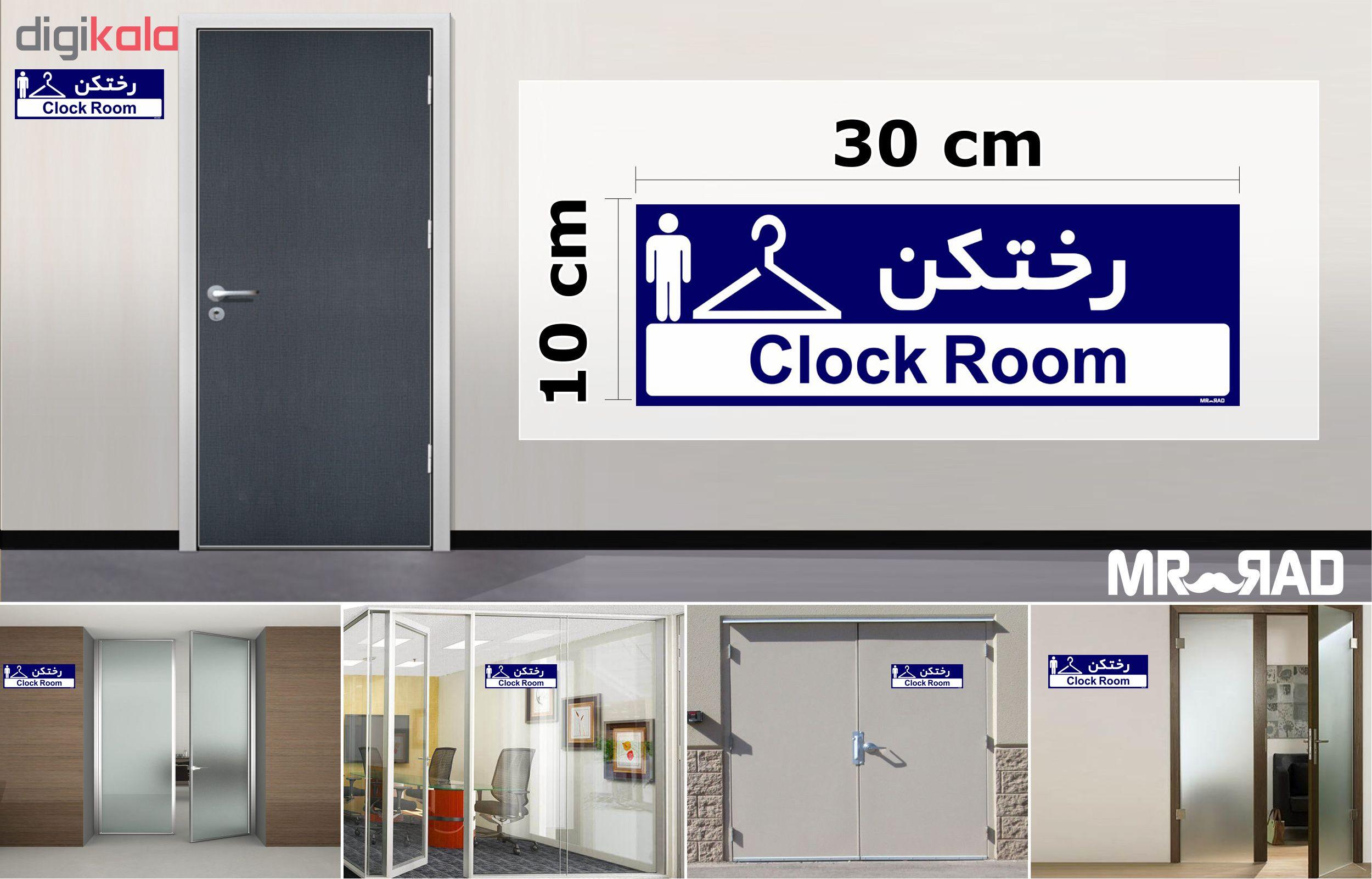 تابلو راهنمای اتاق  FG طرح رختکن کدTHO0273