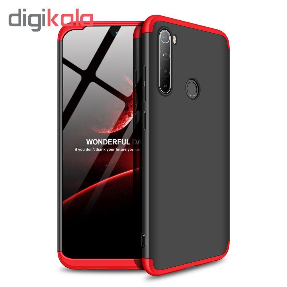 کاور 360 درجه جی کی کی مدل GKN8 مناسب برای گوشی موبایل شیائومی Redmi Note 8 main 1 1