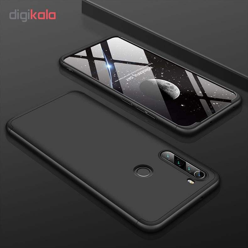 کاور 360 درجه جی کی کی مدل GKN8 مناسب برای گوشی موبایل شیائومی Redmi Note 8 main 1 2