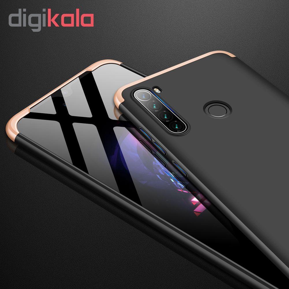 مشخصات قیمت و خرید کاور 360 درجه جی کی کی مدل Gkn8 مناسب برای گوشی موبایل شیائومی Redmi Note 8 دیجی کالا