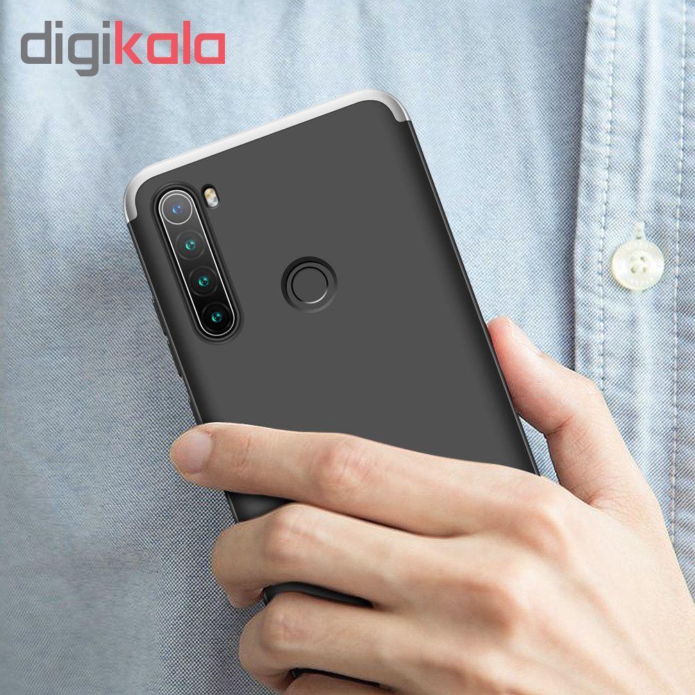 کاور 360 درجه جی کی کی مدل GKN8 مناسب برای گوشی موبایل شیائومی Redmi Note 8 main 1 6