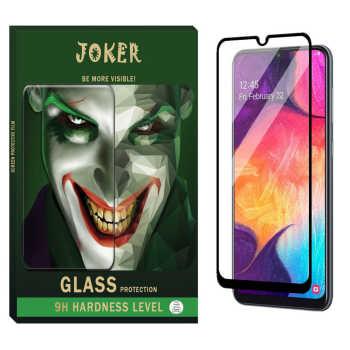 محافظ صفحه نمایش جوکر مدل FUM-001 مناسب برای گوشی موبایل سامسونگ Galaxy A20s