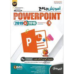 نرم افزار آموزش جامع 2019 powerpoint نشر نوین پندار