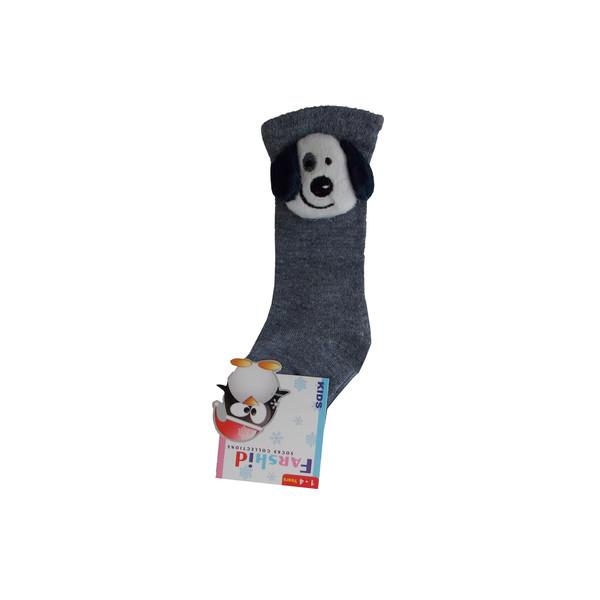 جوراب نوزادی فرشید طرح سگ کد KHA-20725