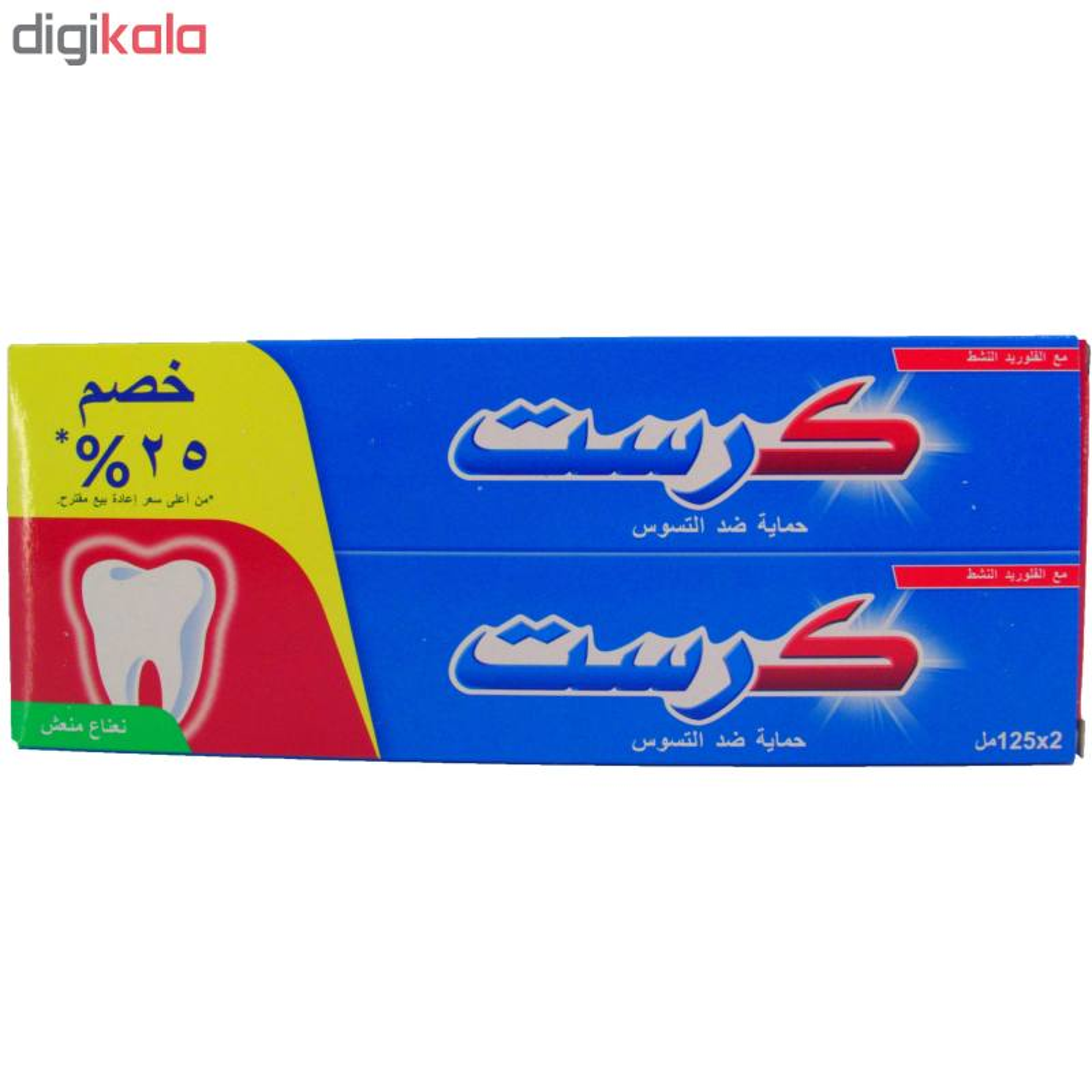 خمیر دندان کرست مدل CAVITY حجم 250 میلی لیتر بسته 2 عددی